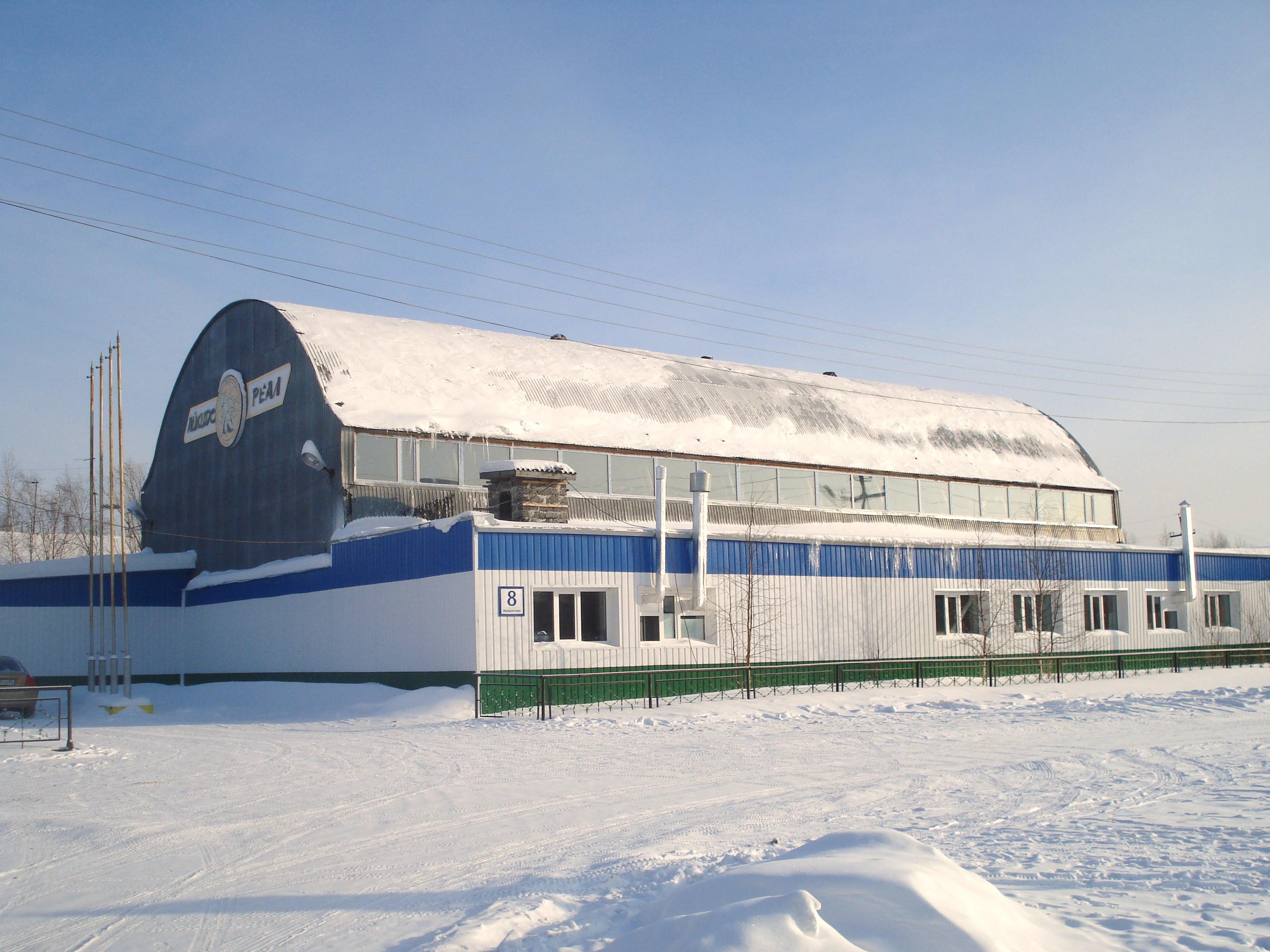 Поликлиника 3 владивосток снеговая